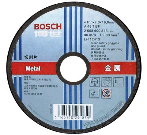 Bosch 4 Inch Cut Off Wheels 100 x 2 5 x 16 mm ( abr_cut_cow_018 )