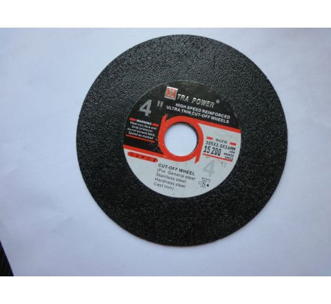 Xtra Power 14 Chop Saw Wheels Green ( abr_cut_csw_042 )