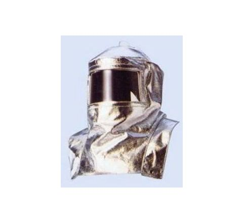 Safewell ALU 904 Complete Aluminised Hood Size Medium
